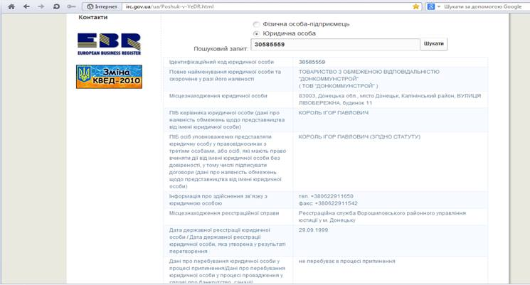 Donetsk3